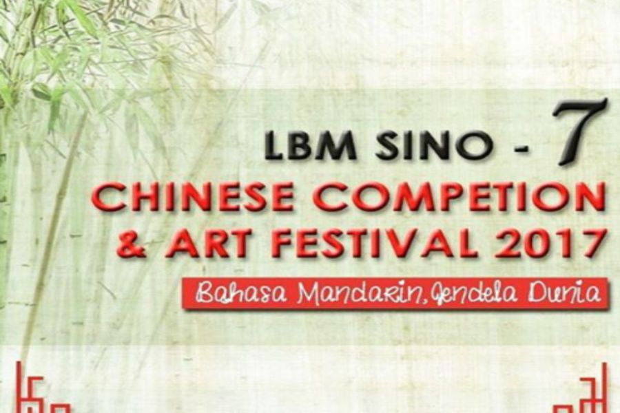 Chinese Competition & Art Festival 2017