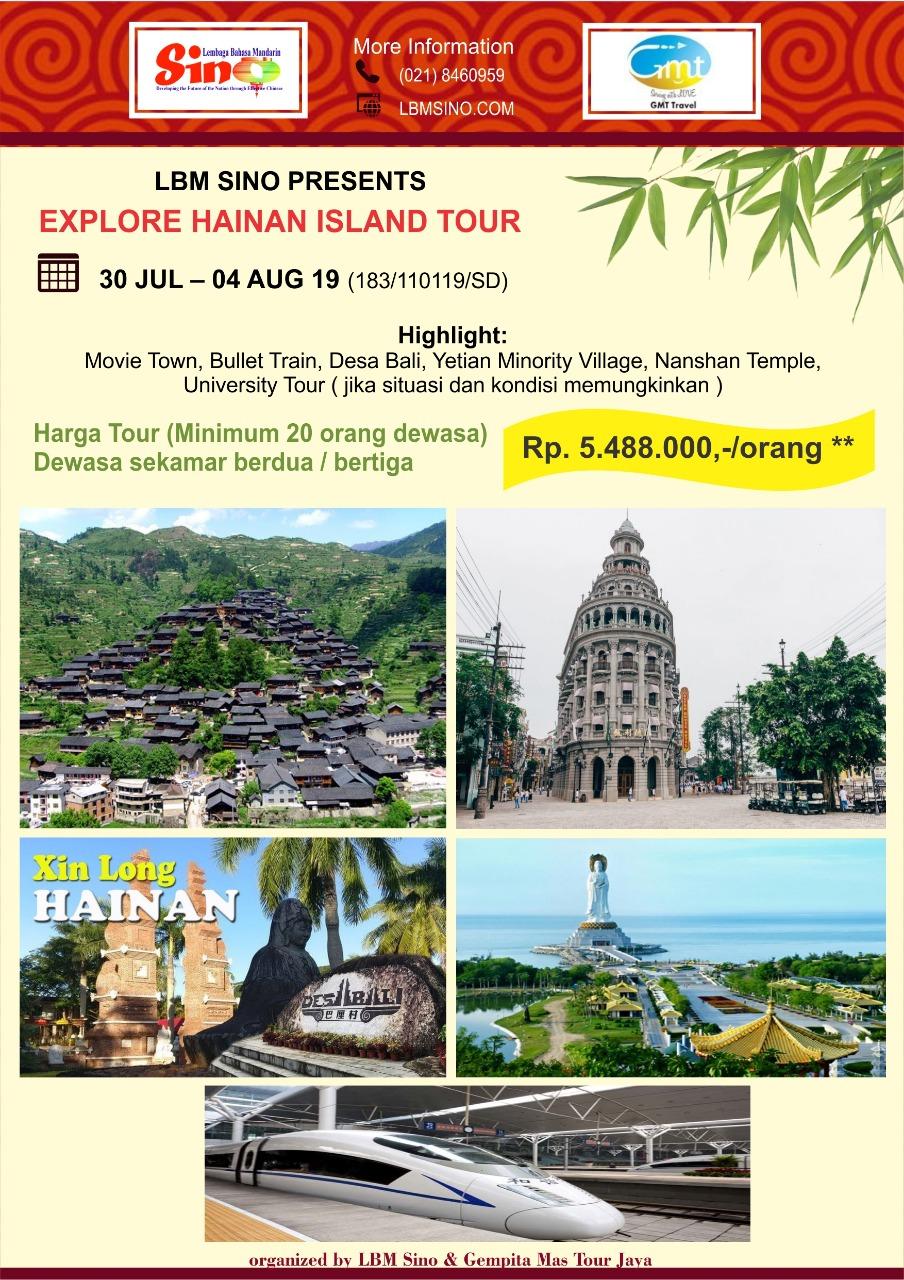 EXPLORE HAINAN ILAND TOUR